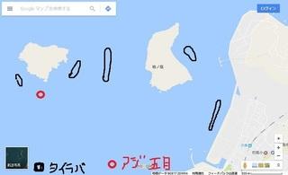 初島.JPG