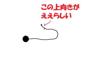針.png