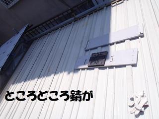 P5052110