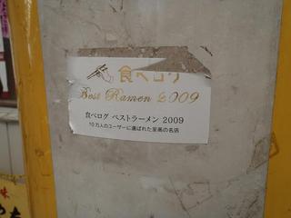 P8042395