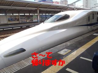 P8042400