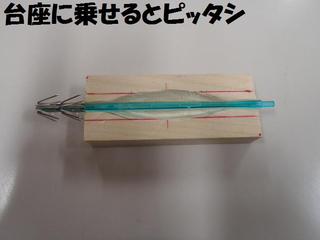 P1132814