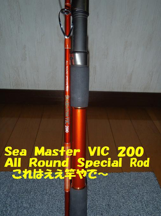 P3253005