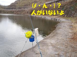 P1300716