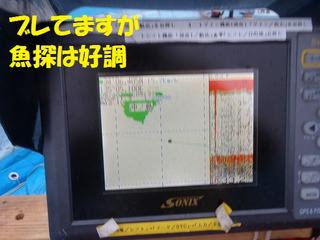 Sp5200067