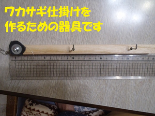 Sp6260132
