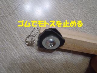 Sp6260133