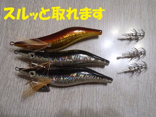 Sp7040157