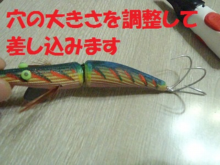 Sp7080162