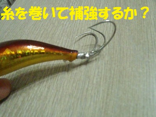 Sp7080164