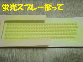 Sp8140282