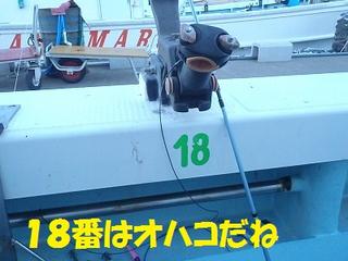 Sp8210282