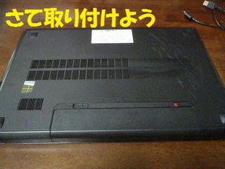 Sp8300310
