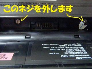 Sp8300311