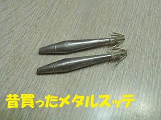 Spa040346