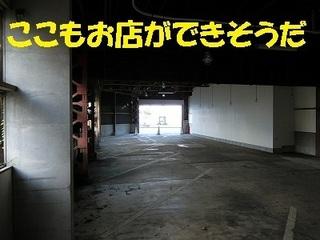 s-CIMG0456.jpg