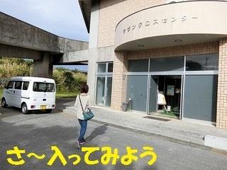 s-CIMG0844.jpg