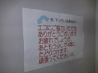 s-CIMG0849.jpg