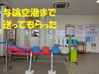 s-CIMG1024.jpg