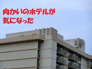 s-CIMG1445.jpg