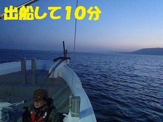 s-P1280596.jpg