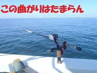 s-P1280604.jpg