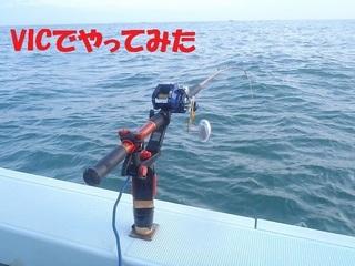 s-P2030329.jpg