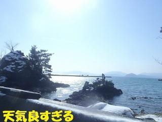 s-P2090339.jpg
