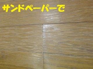 s-P5050659.jpg