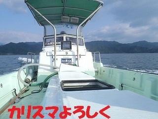 s-P6020699.jpg