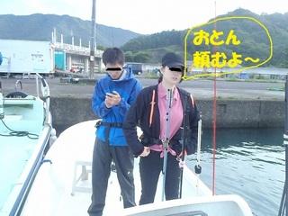 s-P6160596.jpg