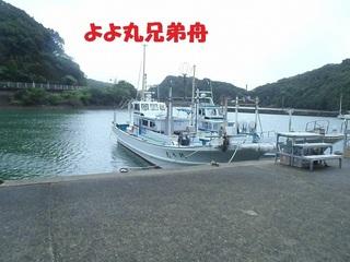 s-P7070625.jpg