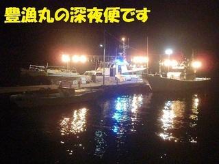 s-P7070739.jpg