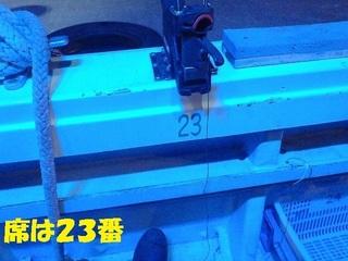 s-P7070740.jpg