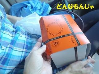s-P7140633.jpg