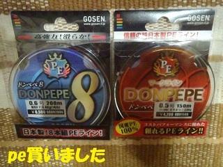 s-P7180744.jpg