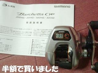 s-P7200747.jpg