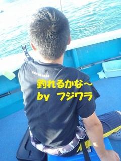 s-P7210645.jpg