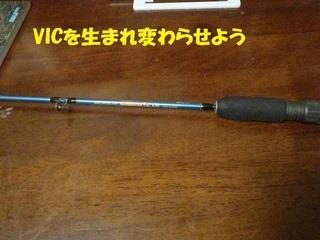 s-P7280654.jpg