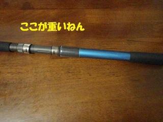 s-P7280656.jpg