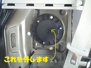 s-P8050748.jpg