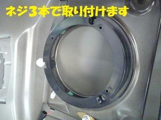 s-P8050750.jpg