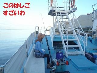 s-P8170694.jpg