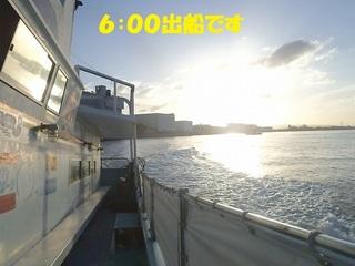 s-P8170695.jpg