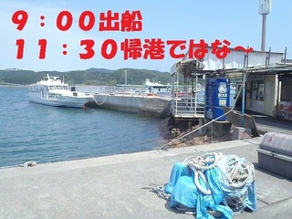 s-P8300773.jpg