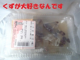 s-P9020780.jpg