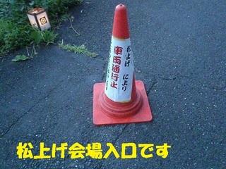s-P9020789.jpg