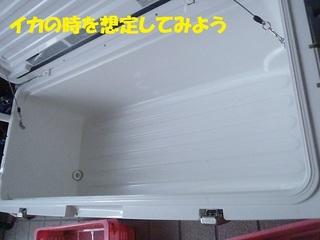 s-P9040729.jpg