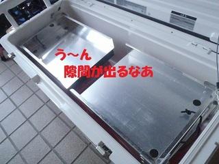 s-P9040731.jpg