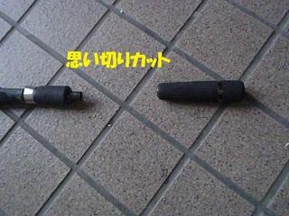 s-P9040737.jpg